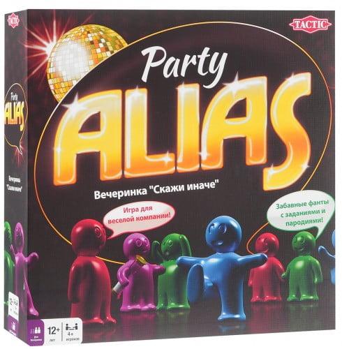 Элиас вечеринка 2 / Party Alias