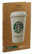 Дело не в кофе. Корпоративная культура Starbucks | Бехар Говард