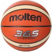 Мяч баскетбольный Molten, р. 7