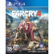 PS4 игра Ubisoft Far Cry 4