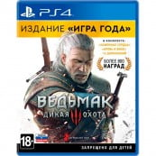 "PS4 игра CD Projekt RED Ведьмак 3: Дикая Охота. Издание ""Игра года"""