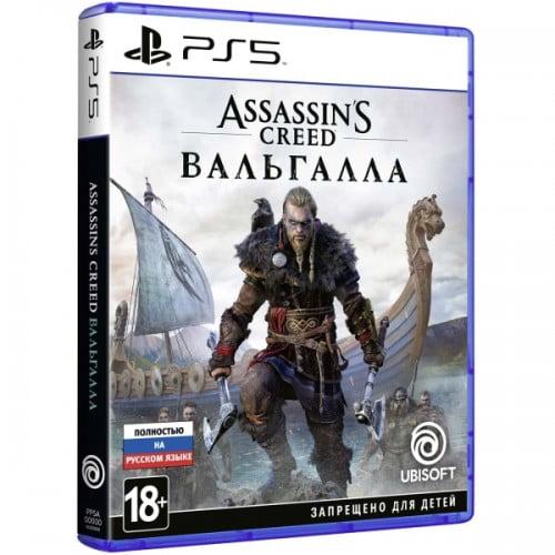 PS5 игра Ubisoft Assassin's Creed: Valhalla