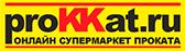 online супермаркет проката 1